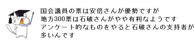 05_20120919112451.jpg