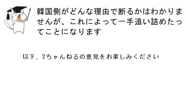 05_20121004090944.jpg