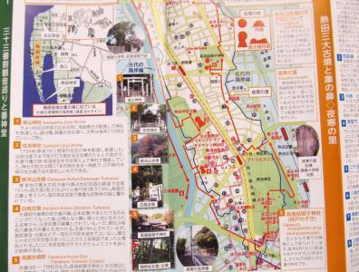 001_convert_20121021131448.jpg