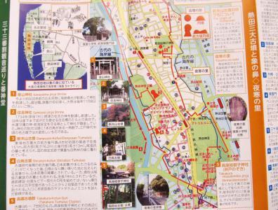 001_convert_20121023095230.jpg
