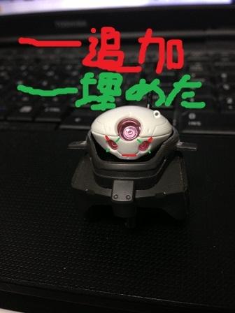 gl2_R.jpg