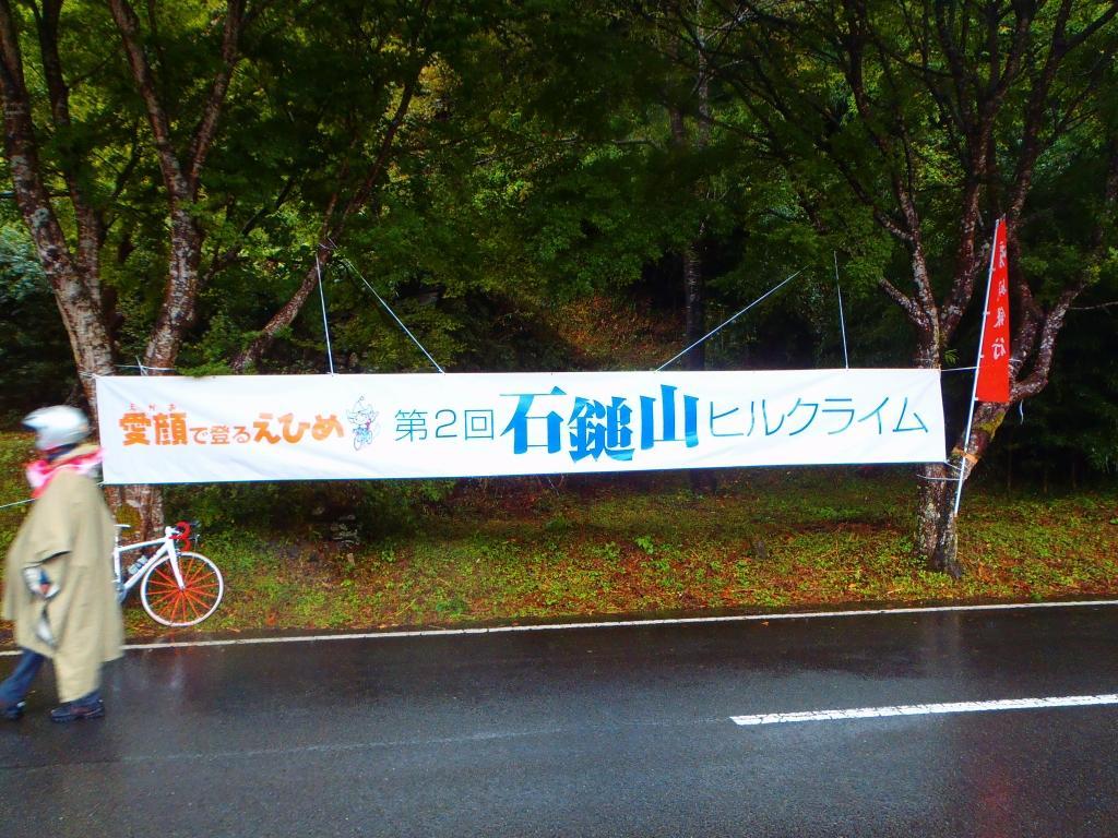09_横断幕