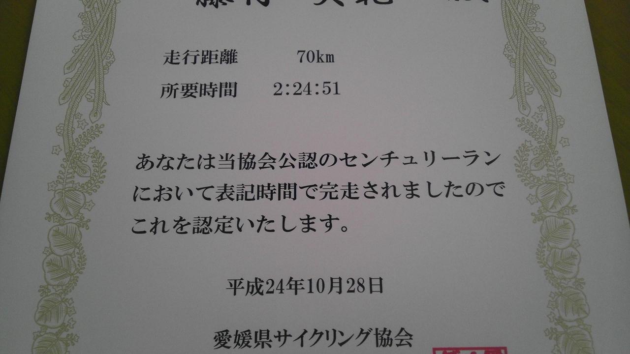 2012-10-28 14.06.33 (NXPowerLite)
