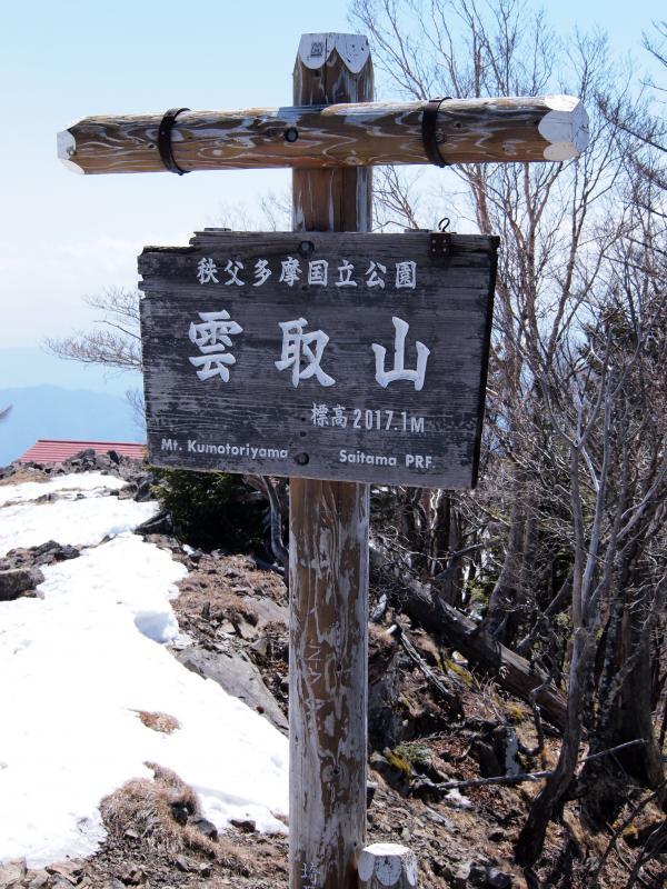 2012年 4月1日 雲取山 42