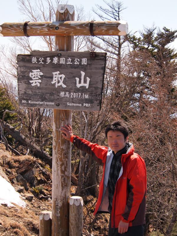2012年 4月1日 雲取山 47