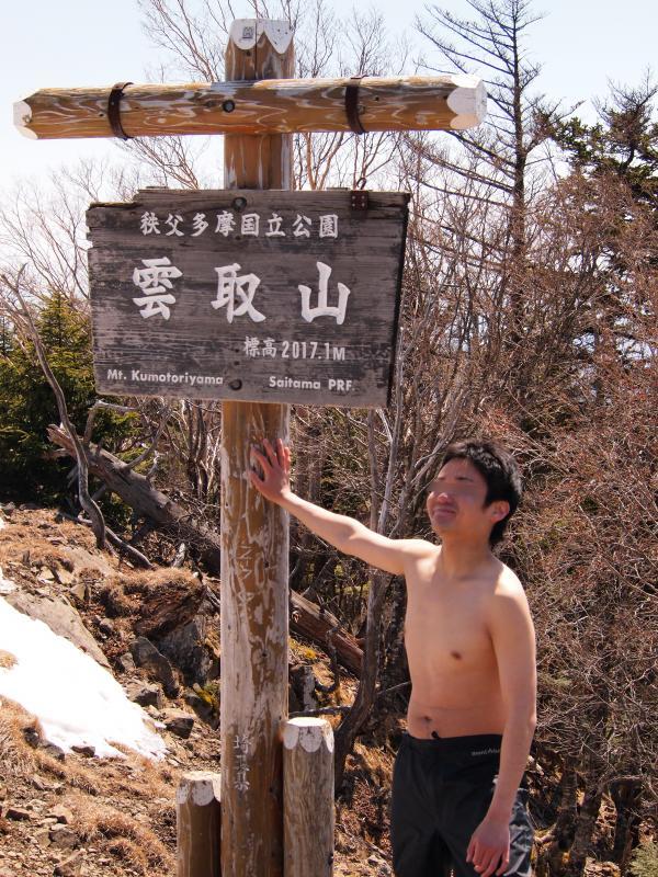 2012年 4月1日 雲取山 48