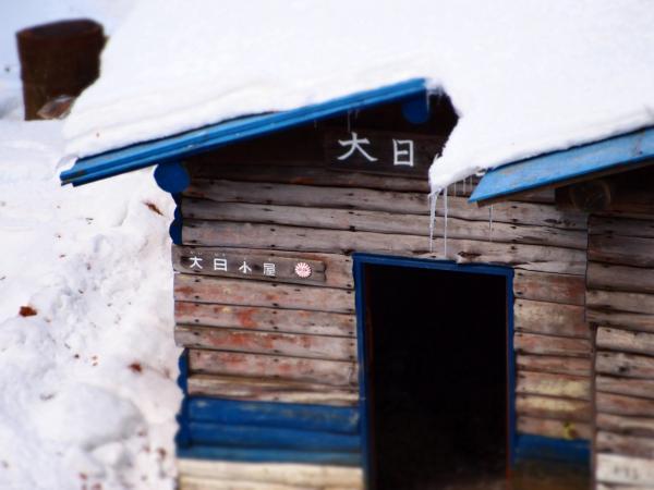 2012年 4月7日 金峰山 15