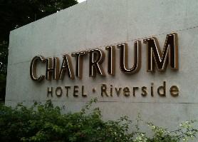 バンコク リバーサイドホテル画像