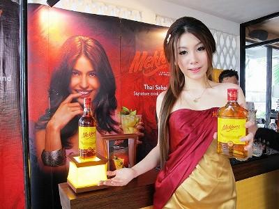 タイ メコンウィスキー画像 新イメージ