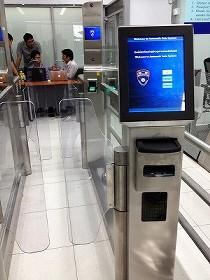 スワンナプーム空港 自動化ゲート画像