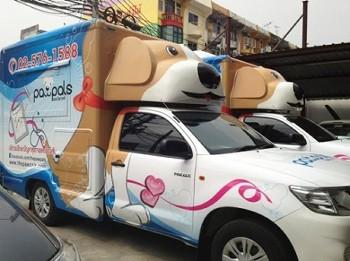 バンコク 移動式ドッグサロン写真