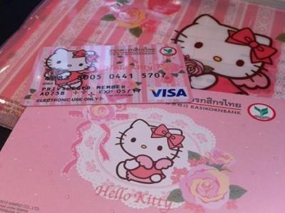 カシコン銀行 ハローキティの限定デビットカード写真