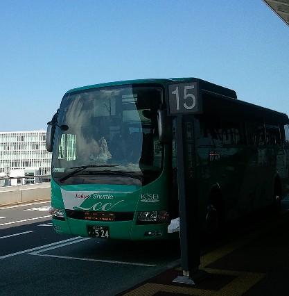 成田空港行き 京成バス800円写真