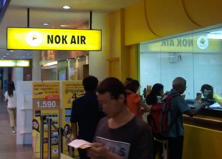 ドンムアン空港 nok airチケットカウンター写真
