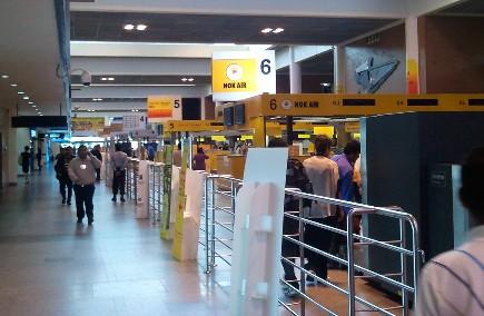 ドンムアン空港 X線検査写真