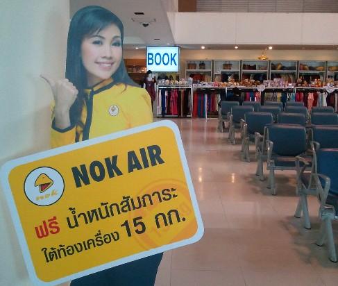 タイ ノックエア・ガール写真