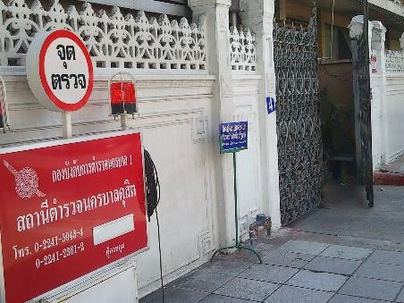 バンコク 首相官邸内郵便局入り口写真