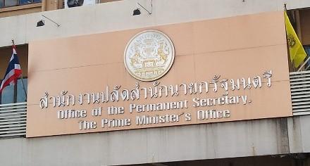 バンコク タイ首相官邸写真