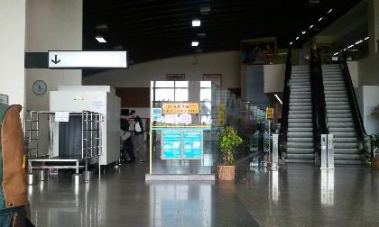 ウドンタニー空港 セキュリティチェック写真