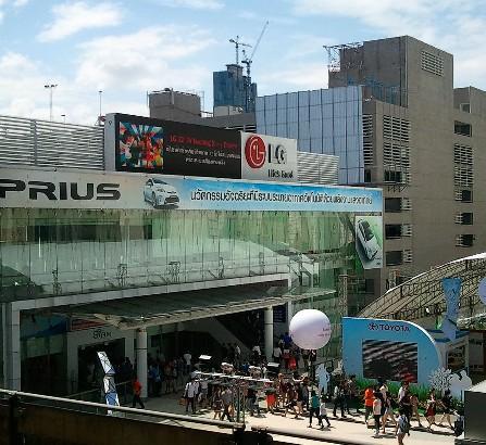 バンコク サイアムセンター90%セール画像