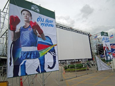 オリンピック タイ ボクシング銀メダル写真