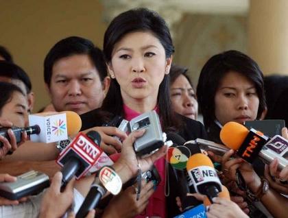 タイ インラック首相画像 フォーブス誌