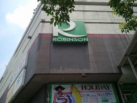 バンコク soi19のロビンソン・デパート写真