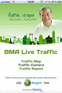Trueの「バンコク交通監視アプリ」 iPhone用写真