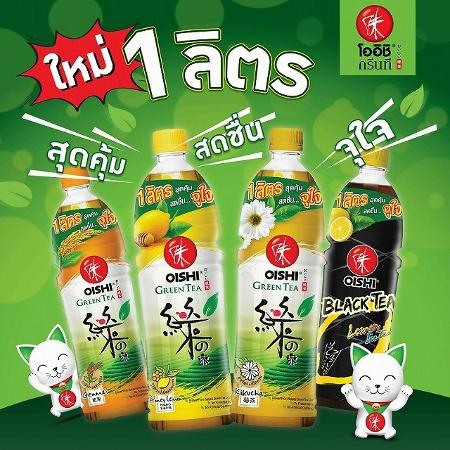 タイ OISHIのペットボトル緑茶写真