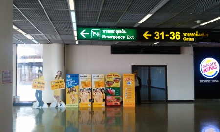 バンコク ドンムアン空港国内便写真