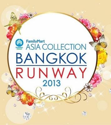 ファミリーマート・アジア・コレクション・バンコクランウェイ2013画像