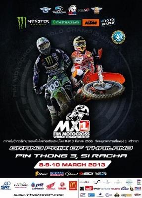 タイ モトクロス選手権2013シーラチャー画像