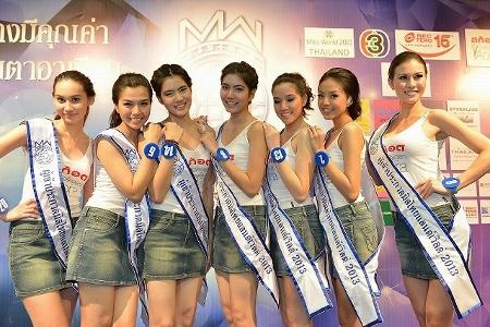 タイ ミスワールド2013代表選考会モデル写真