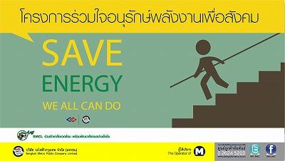 タイ バンコク地下鉄(MRT)エスカレーター止まる画像
