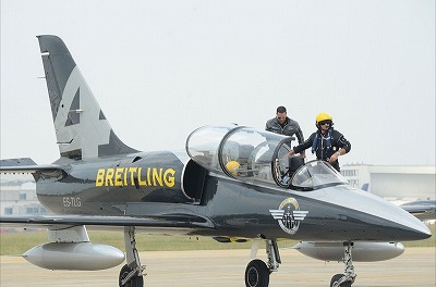 BREITLING JET TEAM タイ空軍創立101周年画像