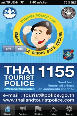 タイ ツーリストポリスのスマホ用アプリ画像