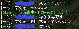 2012_08_15 13_21_12