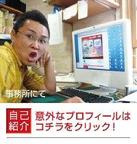 icon_profile.jpg