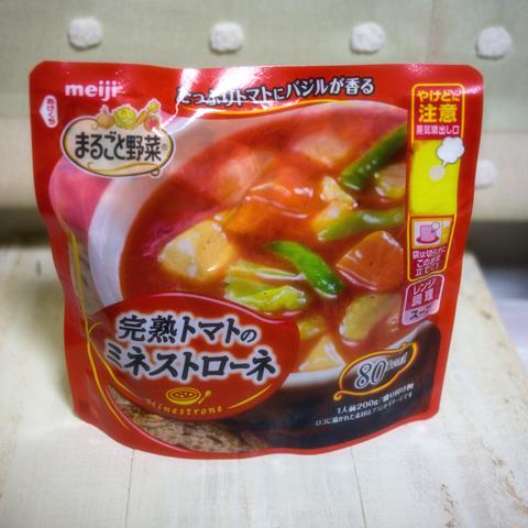 明治スープ