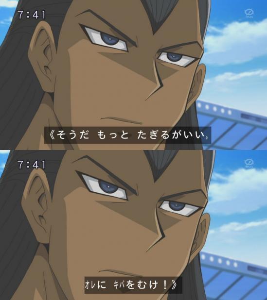 7-41_tagiri-ojisan.jpg