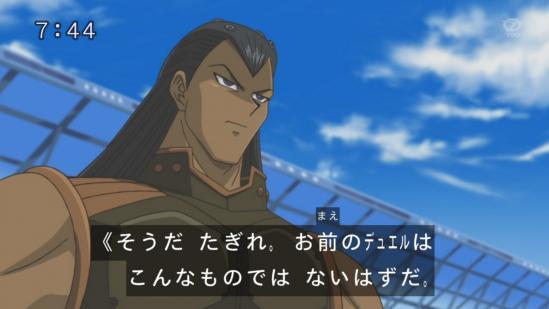 7-44_tagiri-ojisan.jpg