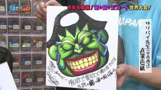 GoGoGoyokuna-pot1.jpg