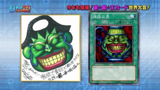 GoGoGoyokuna-pot2.jpg
