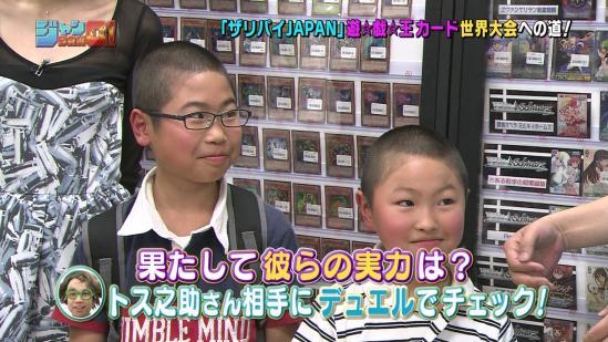 MeiQ-Brothers.jpg