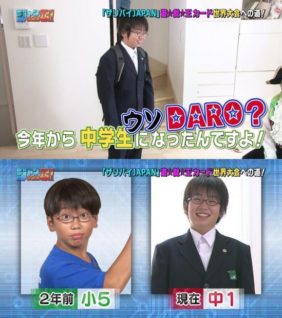 doya-motokun_singaku.jpg