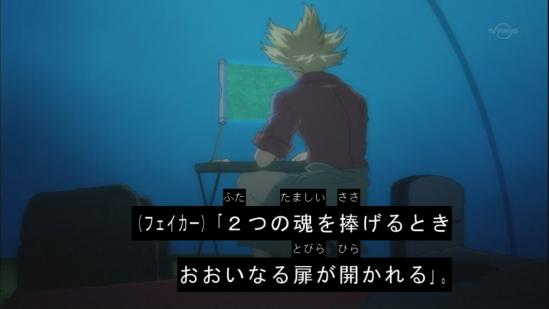 flag_ni_sikamienai55.jpg