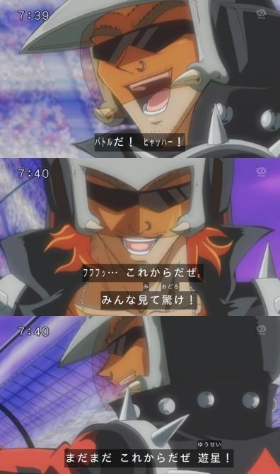 hasyagu_MKRsan.jpg