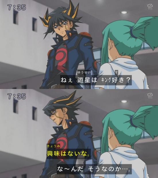 kyoumi-neeeeeeeeeeeeeessssssssu.jpg
