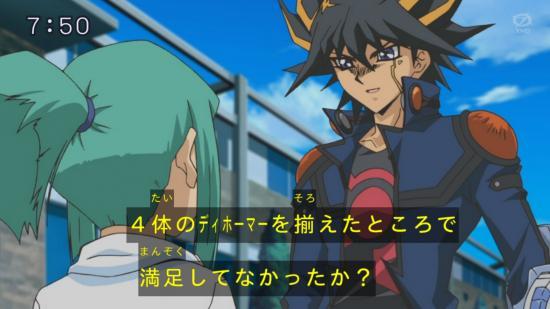 manzoku-duel13.jpg