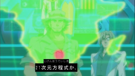 nihongo_DE_ok21.jpg